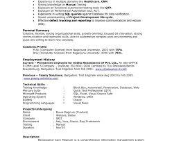 Testing Tools Resume For Experienced Download Field Test Engineer Sample Resume Haadyaooverbayresort Com