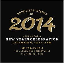 happy new year invitation new year party invitations happy holidays