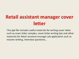 veterinary office manager cover letter