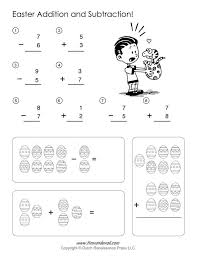 worksheet simple addition and subtraction worksheets for first
