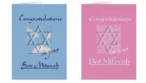 bas mitzvah speech what do you write in a bar bat mitzvah card amen v amen