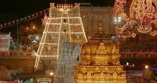 lord venkateswara photo frames with lights and music inside tirupati tirumala documentary gives you a remote darshan of