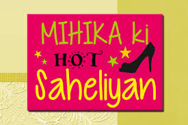 photo booth prop personalized photo booth prop hot saheliyan