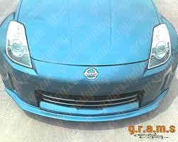 Nissan 350z Nismo Front Bumper - 350z product categories gramsstyling co uk