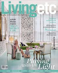 magazine home u0026 decor living etc inspired shopping july