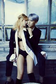 k pop js hyuna trouble maker photoshoot listen to the full chemistry album from trouble maker