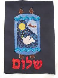 siddur covers personalized siddur covers pictures to pin on pinsdaddy