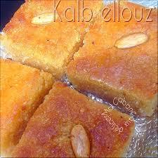 la cuisine de djouza kalb ellouz au yaourt ou lben facile et inratable la cuisine de