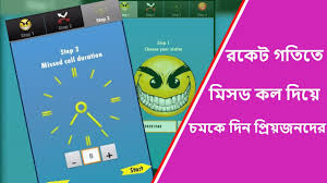 app apk free tak zang android miss call bomber and call catcher app apk