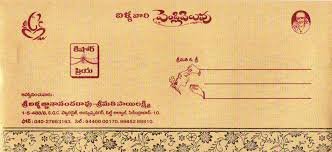Wedding Ceremony Invitation Card Invitation Card Priya Weds Kishore