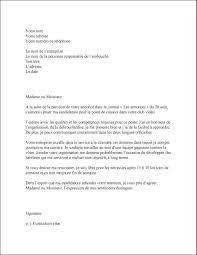 resume cover letter examples uk uk cover letter 12 template senior