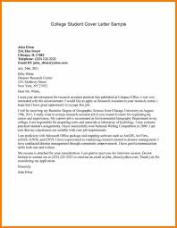 student cover letter exle college cover letter exles 76 images cover letter sle
