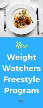 cuisine ww weight watchers freestyle program programming weight watchers