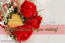 wedding wishes gif wedding scraps wedding images wedding gif