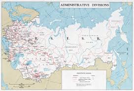 Map Of Ussr Large Scale Administrative Divisions Map Of The U S S R 1961