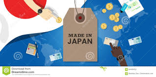 World Map Japan by Made In Japan Stamp Price Tg Flag World Map Transaction Export