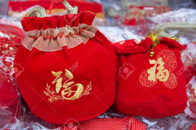 new year money bags money bags of the new year stock photo picture and royalty