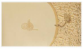 islamic wedding card islamic muslim wedding cards m 919 at rs 3000 andheri