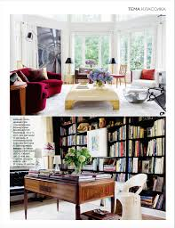 new york home design magazine press thank you interior design russia u2014 raji rm interior