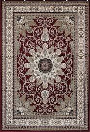 cheap area rugs 8x11 for 80 shipping is less than 15 even for