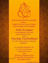 indian wedding reception invitation wedding invitation beautiful indian wedding reception invitation
