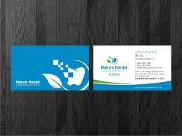 Dental Business Card Designs Modern Professional Logo Design For Nature Dental Laboratory Co