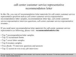 call center customer service representative recommendation letter