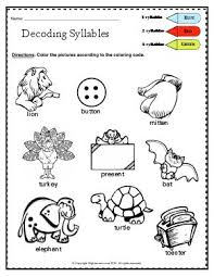 home free math and english worksheets biglearners