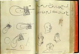 Mehmet Ottoman Caricatures Doodled By Future Ottoman Sultan Mehmet The Conqueror