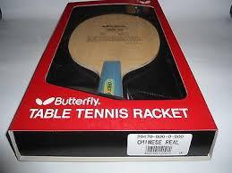 butterfly table tennis paddles kgrhqjhje0e 6sm s5bqpfnfy4fg 60 1 grande jpeg v 1410339863