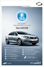 renault samsung sm3 renault samsung reveals sm3 facelift in korea previews updated
