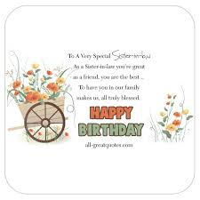 free bday cards sweet lovely free birthday cards for in on