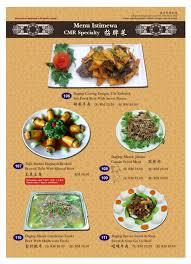 cara membuat brosur makanan hotel reservation brosur dengan illustrator 10 contoh desain brosur