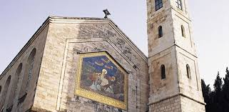 pilgrimage to holy land christian pilgrimage visit the church of the visitation during