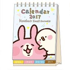 small desk calendar 2017 2017 kanahei s small animals desk calendar plan whereabouts signs