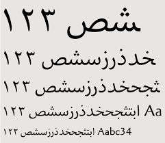 26 best arabic fonts images on pinterest fonts arabic font and