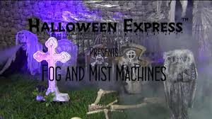 smoke machine halloween everything you need to know about fog machines