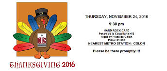 thanksgiving 2016 the college for international studies