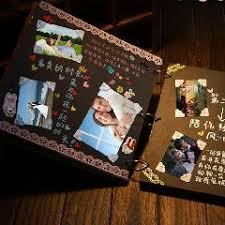where to buy wedding albums baby photo album large scrapbook kit for baby lover diy wedding