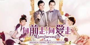 film thailand di ktv love forward drama mandarin pertama yang tayang di kompas tv