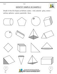 l shade shapes kindergarten kindergarten 3d shape worksheets identify simple 3d