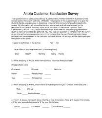 marketing research project aritzia customer satisfaction survey