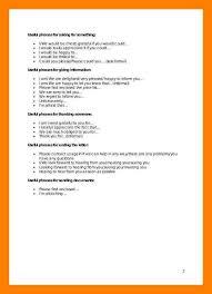 7 letter ending phrases noc certificate