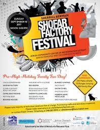 purchase shofar shofar factory bais chabad torah center