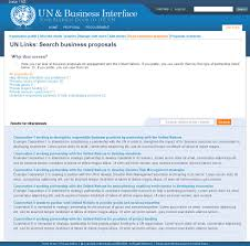 Seeking Title Un Interface