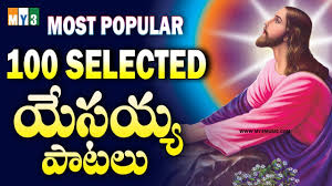 best christian worship songs non stop 29 popular telugu christian songs collection best