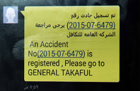 Qatar Ministry Of Interior Traffic Department Moi Traffic Insurance Companies Electronically Linked