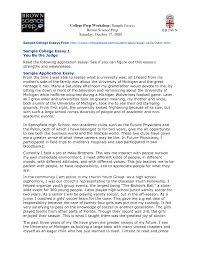 mba essay samples free cover letter harvard essay example example harvard mba essay cover letter cover letter template for harvard college essay examples application xharvard essay example extra medium