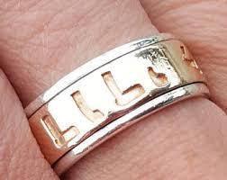 avery wedding bands avery ring etsy