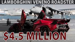 Lamborghini Veneno Engine - 4 5 million dollar lamborghini veneno roadster unveiled on an